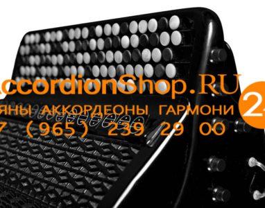 Юпитер 1 купить Москва
